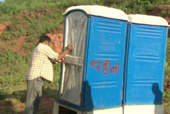 Swachh Toilet