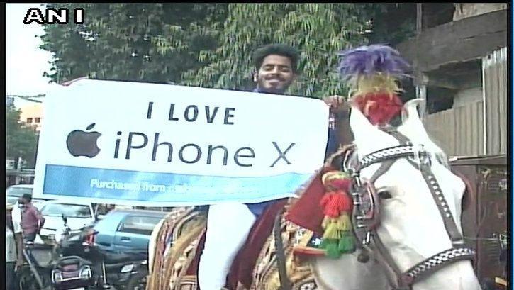 ani iphone