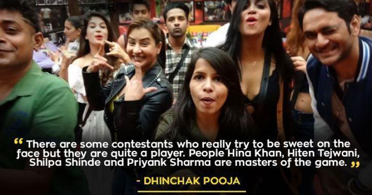 Dhinchak