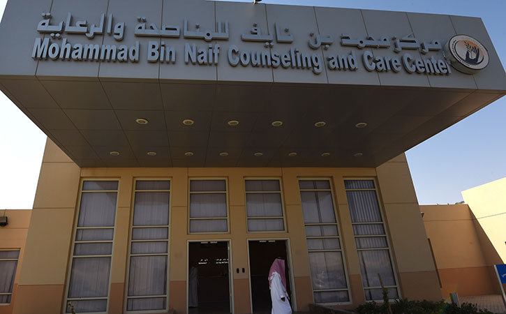 Mohammed bin Nayef Center for Counseling and Advice