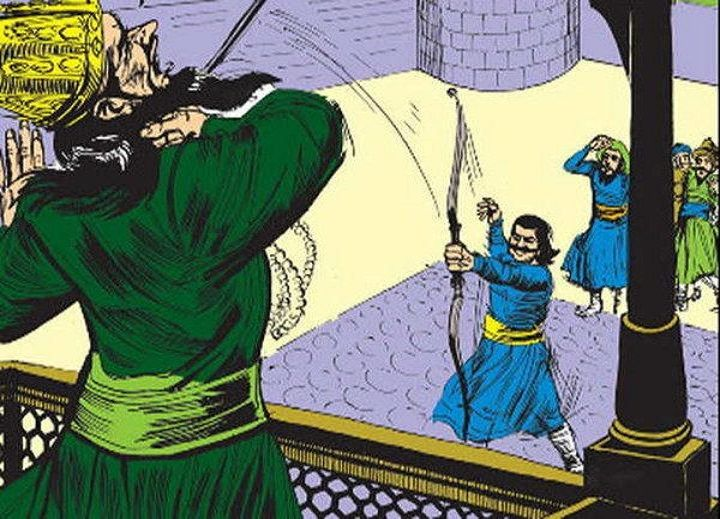 gori killed by chauhan