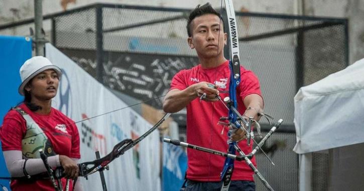 World Archery Youth Championship