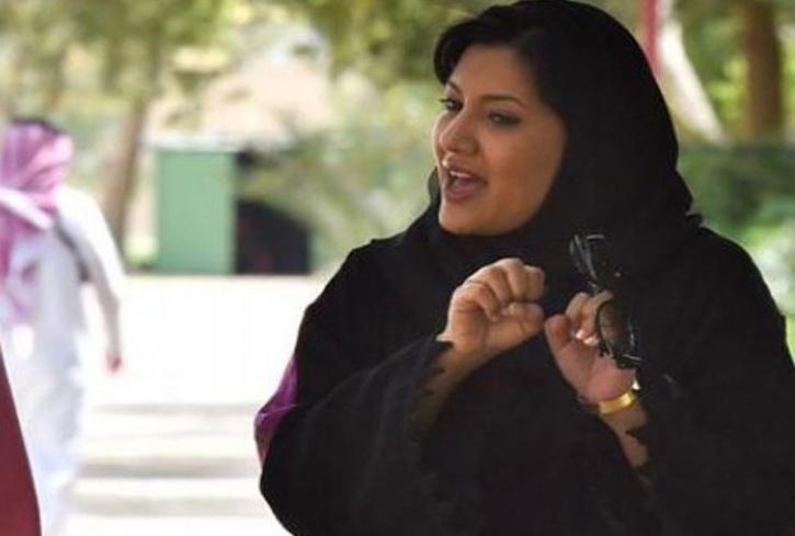 Rima bint Bandar bin Sultan