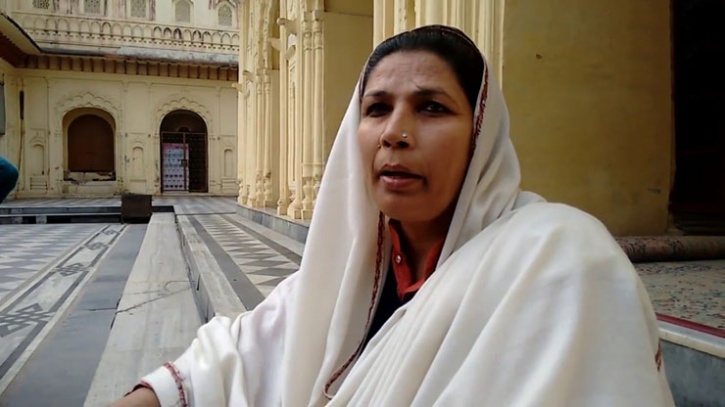Gulshan Bindu Ayodhya