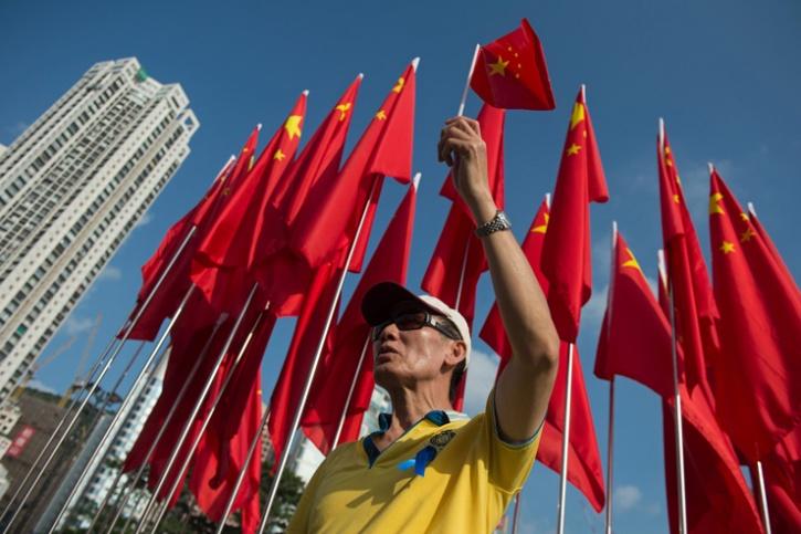 China National Anthem