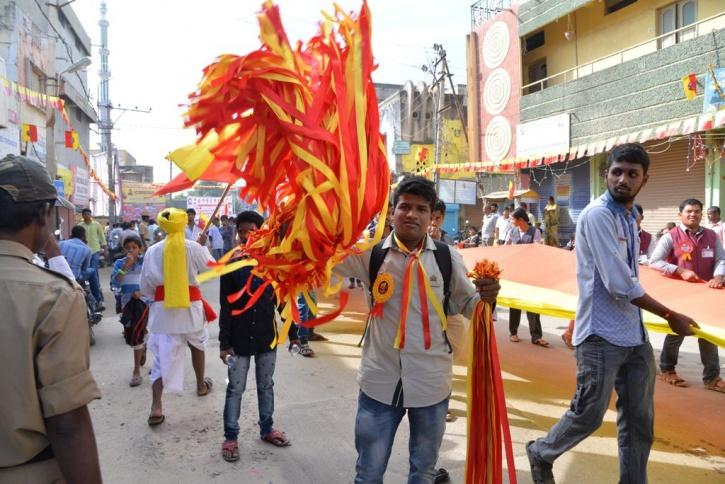 Kannada flag