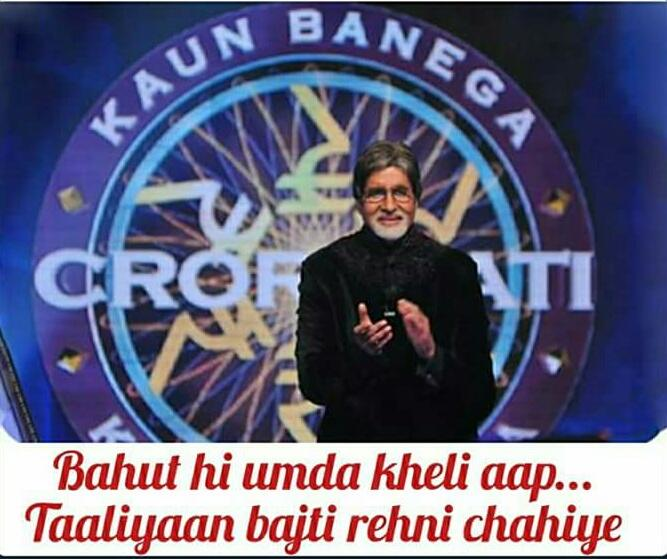 This Scene From KBC Has Triggered A Huge Wave Of Hilarious Memes