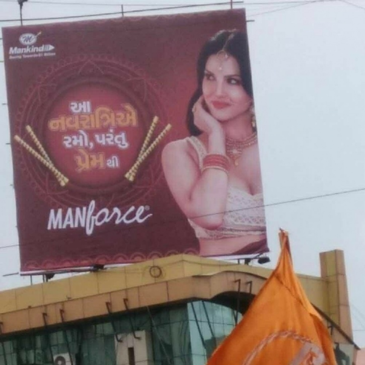 Sunny Leone Condom Ad