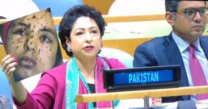 Pakistan UN General Assembly