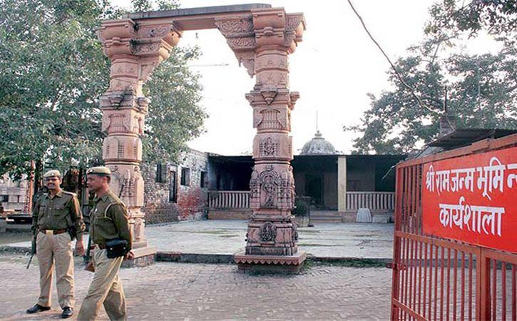 Ram Janmabhoomi site