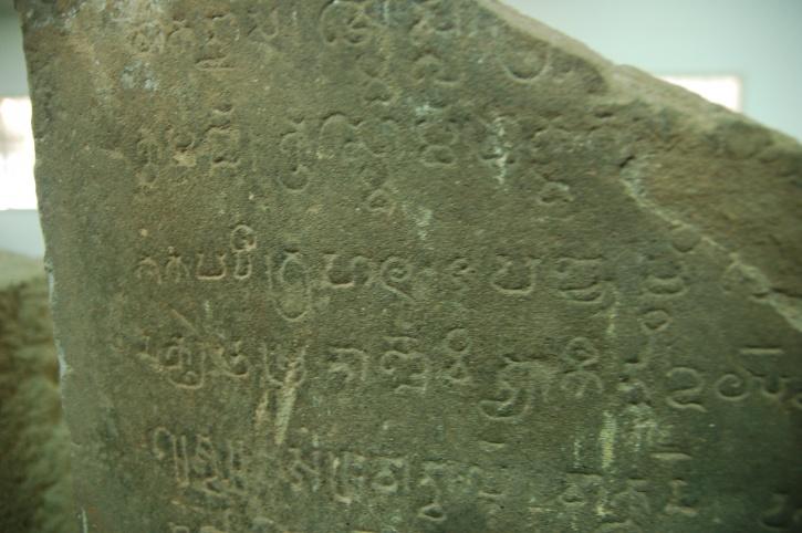 zero inscription