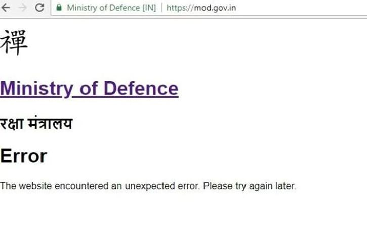 Defence Home 8 Other Govt Sites Go Down For 8 Hrs