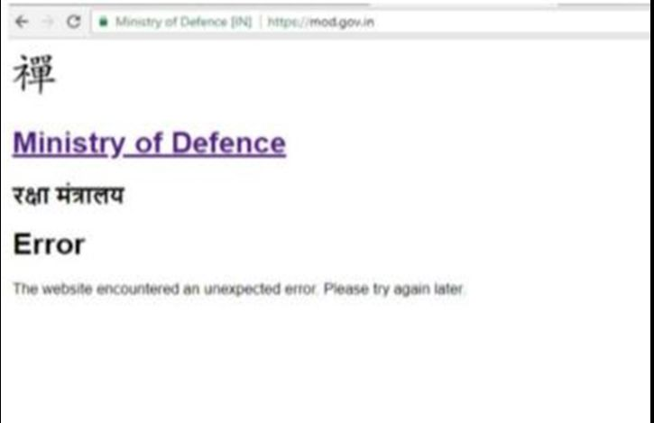 Defence Ministry Website Hacked Displays chinese Character