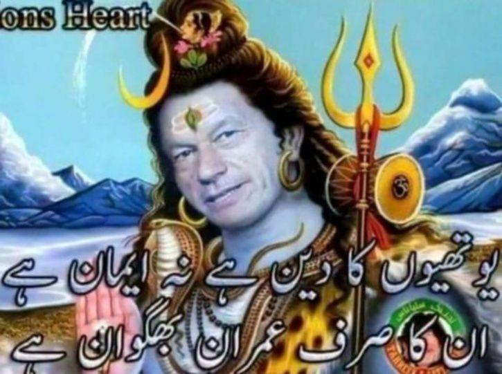 Imran Khan depicted as Shiva