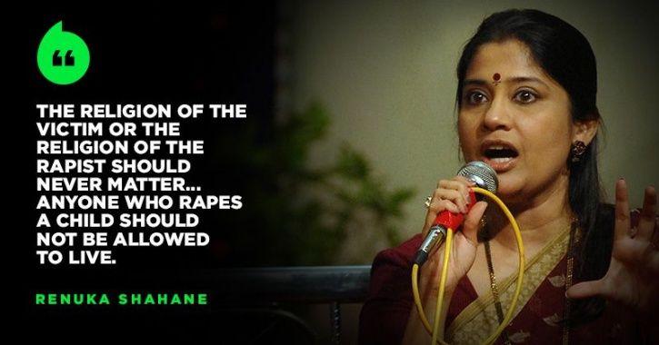 Renuka Shahane Writes A Powerful Note On Rape