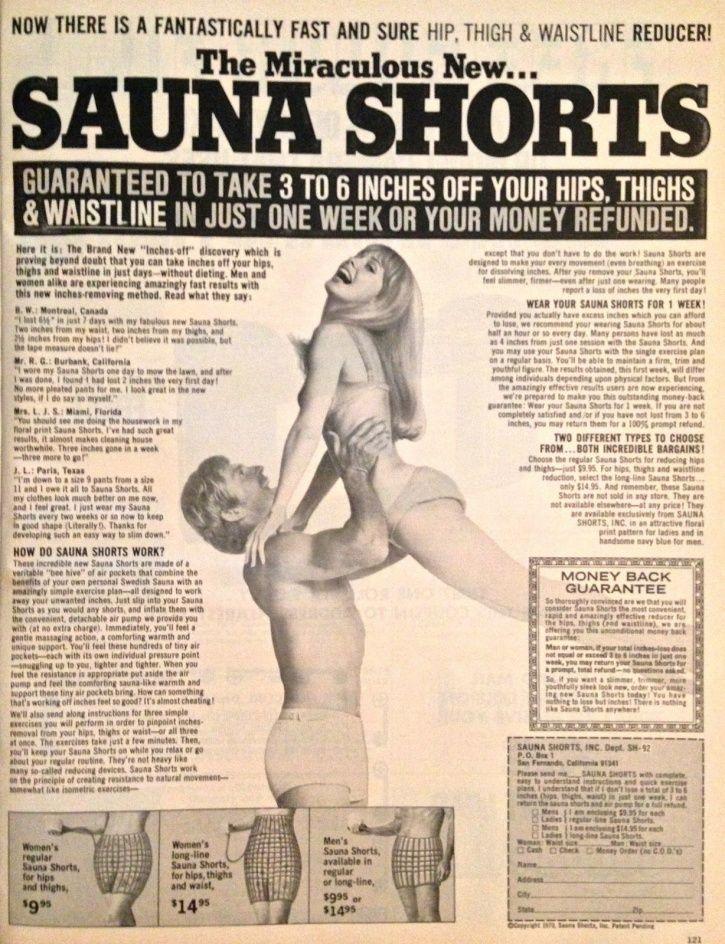 sauna pants