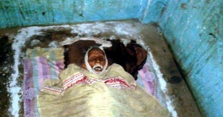 Sheikh Ramzan dead