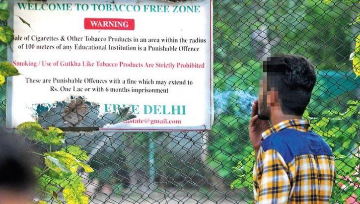 student smoking iit delhi