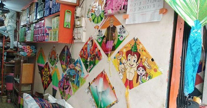 2 Lalkuan kite market