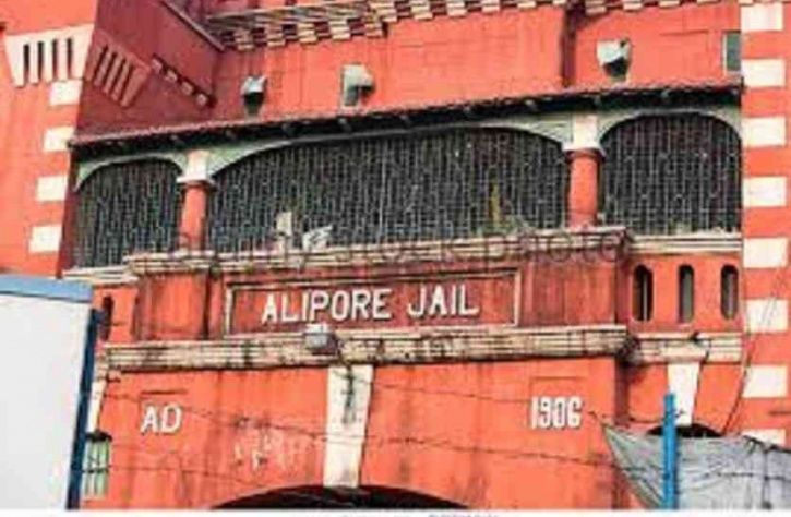 Alipore Central Jail