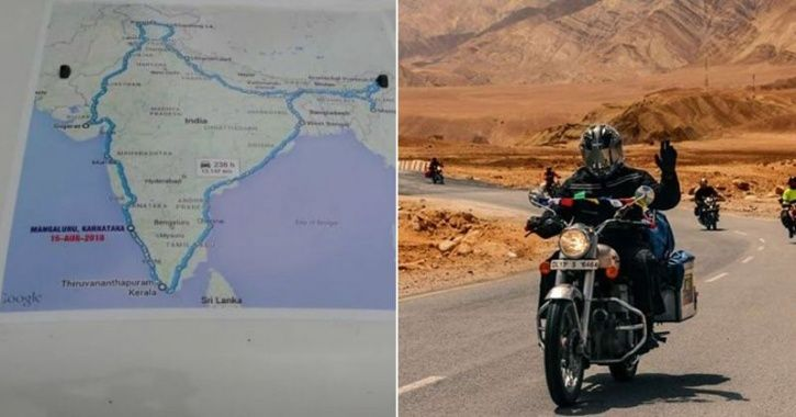 All India Road Trip