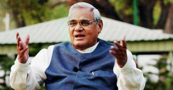 Kolkata Family Close To Atal Bihari Vajpayee Pray For Former PM's Speedy Recovery