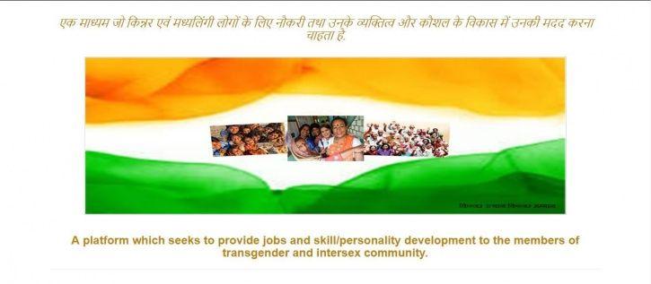 transgenders, job portal