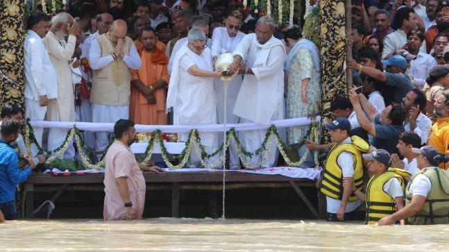 UP Government, Chief Minister, yogi Aditynath, Atal Bihari Vajpayee, Poems