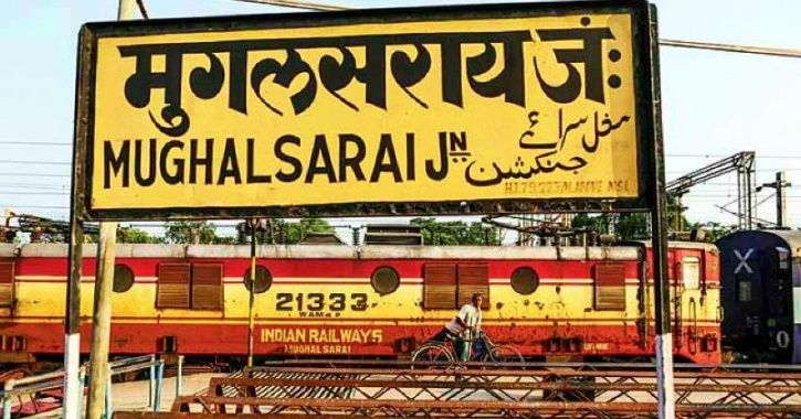 With Saffron Coat & New Sign Boards, Mughalsarai Station Is Now Deen Dayal Upadhyay Junction