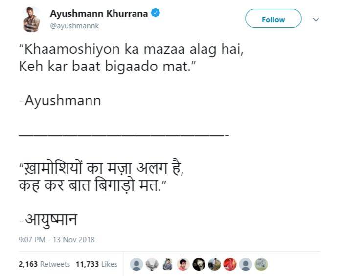 Ayushman Kharrana Poetry