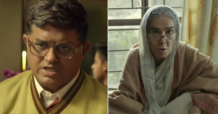 BANK: From Gajraj Rao To Kubbra Sait, 11 Path-Breaking Performances Of 2018 That Deserve Applauses
