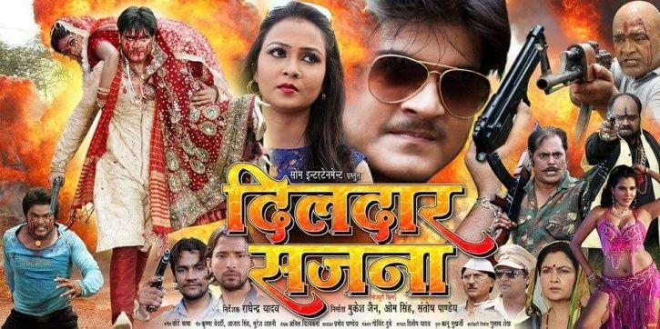 Bhojpuri Film, sunny