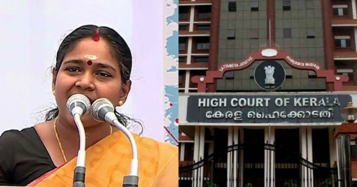 BJP Leader Directed To Pay Rs 25,000 For Wasting Court's Time Over Groundless Petition
