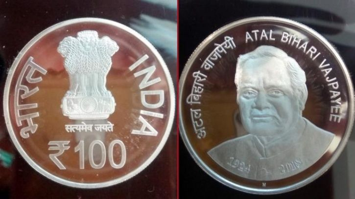 Commemorative Rs 100 Coin Launched In The Memory Of Late PM Atal Bihari Vajpayee