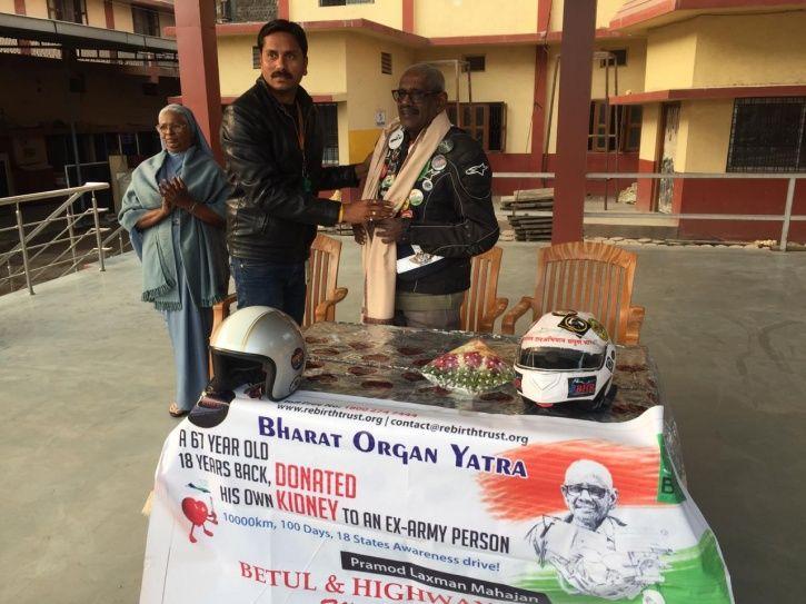 farmer, social worker, Pramod Laxman Mahajan, organ donation, Sangli, Maharashtra, Pune