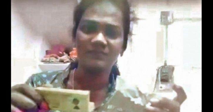 TN trans-woman constable.