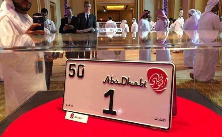 Buyer Of No 1 License Plate In Abu Dhabi Jailed For 3 Years