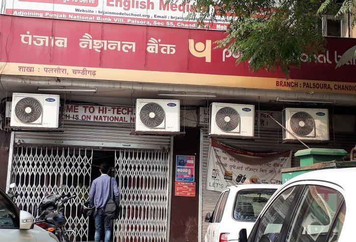 defrauding the Punjab National Bank