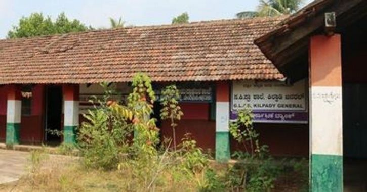 Kannada School