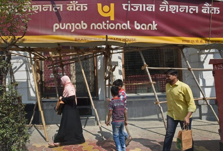 PNB Reveals Additional Fraud Of Rs 1300 Crore