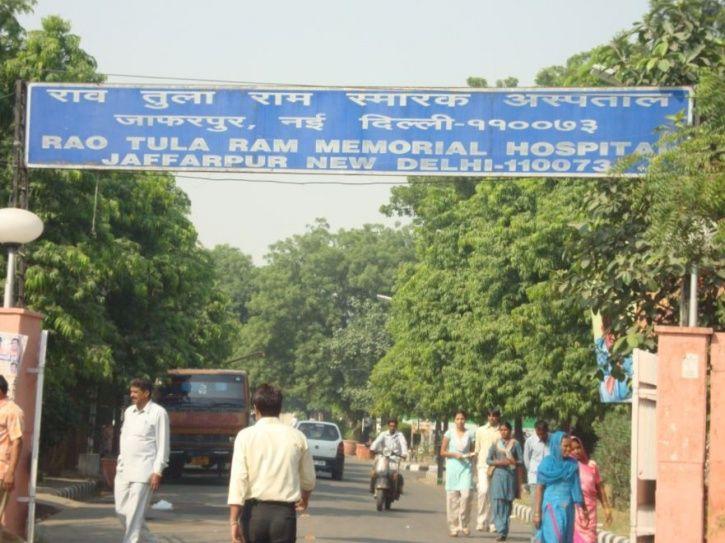 Rao Tula Ram Hospital