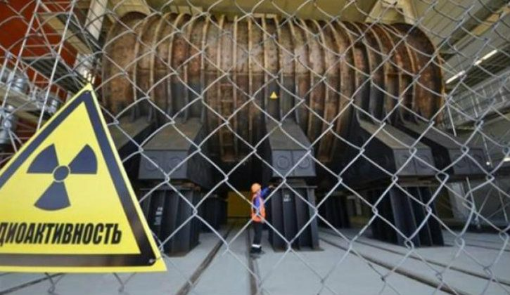 russian nuclear facility