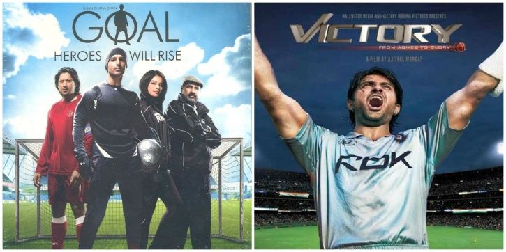 Victory was a movie based on a cricket player