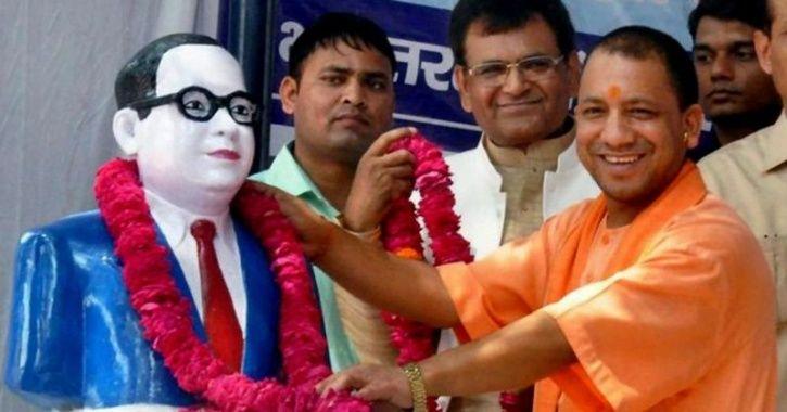 B R Ambedkar uttar pradesh office yogi
