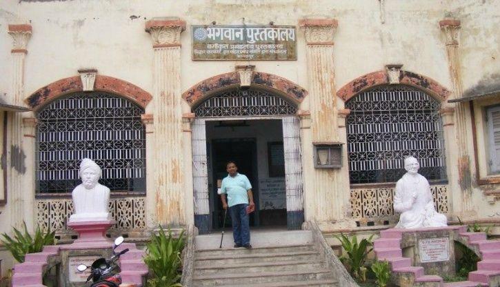 Bhagwan Library