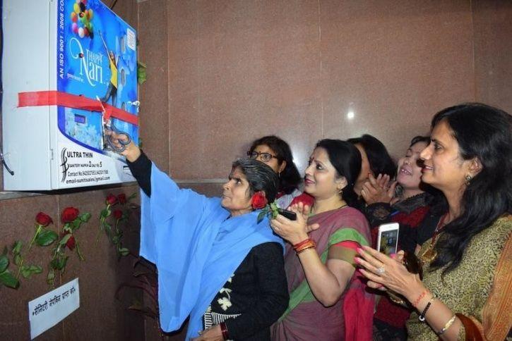 embed bhopal sanitary napkin vending machine