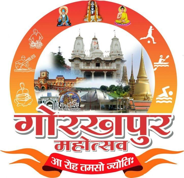 Gorakhpur Mahotsav