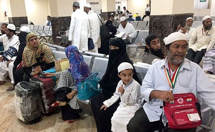 Government Agrees To Lift Restrictions On Haj Pilgrimage For Disabled People