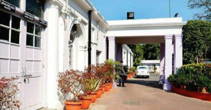 Haryana Civil Services