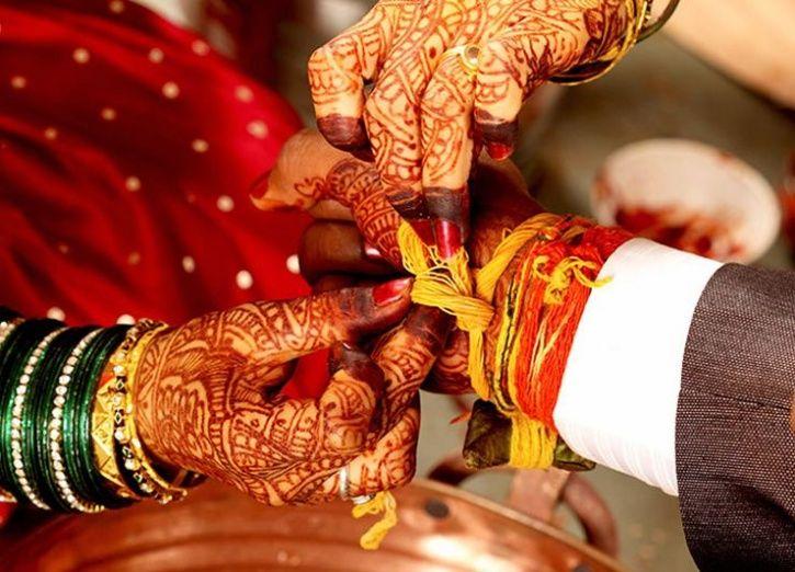 Marrying Spree Leaves